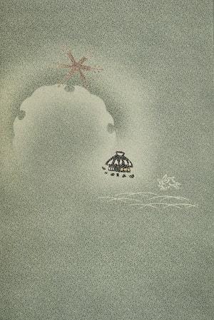 藍田正雄の深山染めの名古屋帯
