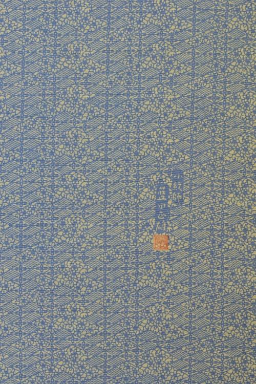 藍田正雄の菱桜の江戸小紋