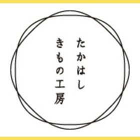 たかはしきもの工房のロゴ