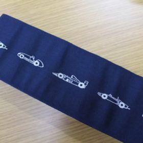 西村織物のレースカーの角帯