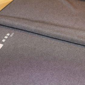 極鮫模様の江戸小紋